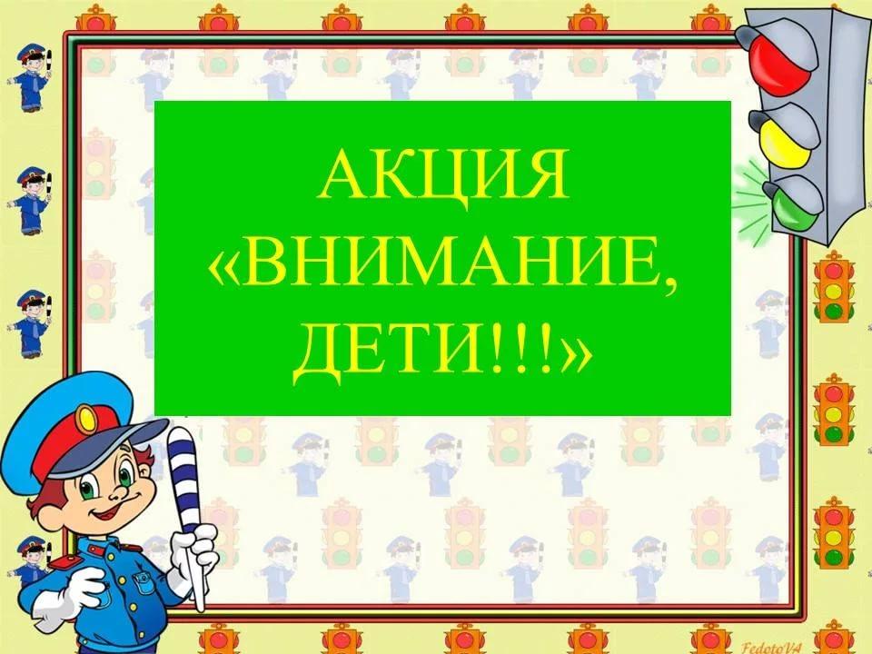 http://moupschool1.narod.ru/images/2017/346.jpg